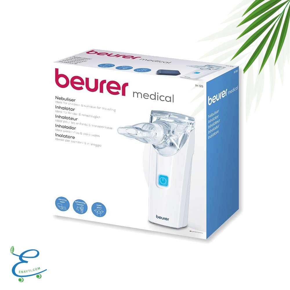 للحصول علي الراحة من امراض الجهاز التنفسي والحساسية، هذا الجهاز IH 50 محمول وخفيف الوزن يسهل استخدامه داخل او خارج المنزل و يعمل على بطاريات.