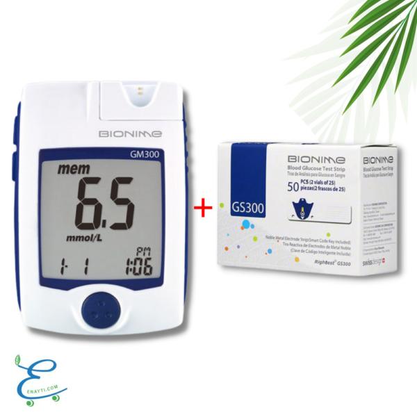 جهاز + شرائط 50 حبة لقياس السكر بالدم - بيونيم