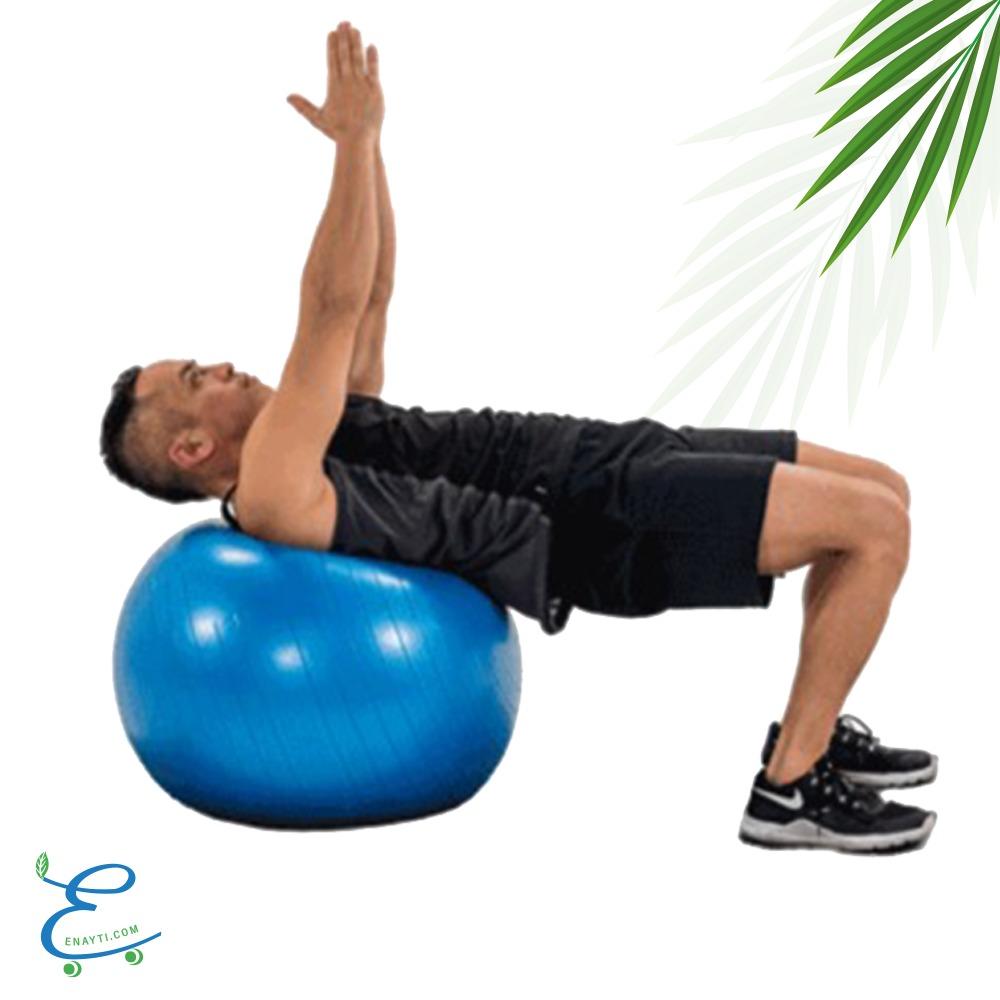 كرة تمارين التوازن وتقوية العمود الفقري 55سم