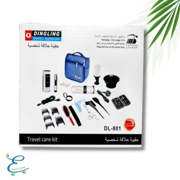 حقيبة حلاقة شخصية DL-801